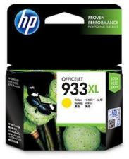 HP 933XL Blekk Gul