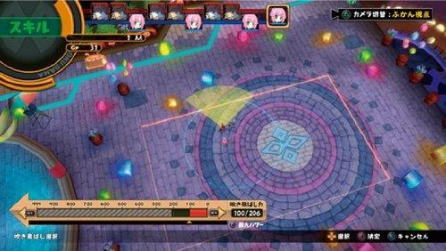 Mugen Souls til PlayStation 3