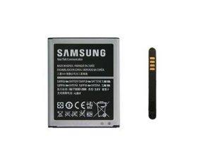 Samsung 2100 mAh til Samsung Galaxy SIII
