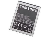 Samsung 1650 mAh til Samsung Galaxy SII