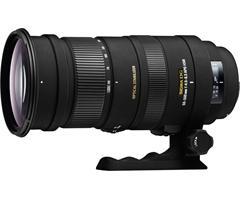 Sigma 50-500mm F4.5-6.3 APO OS HSM