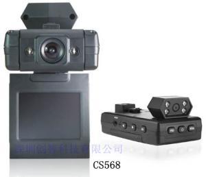Sharpvision Ryggekamera CS-568