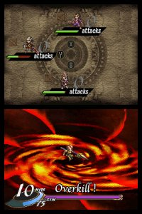 Valkyrie Profile: Covenant of the Plume til DS