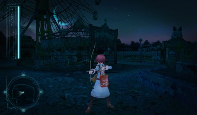 Fragile Dreams: Farewell Ruins of the Moon til Wii