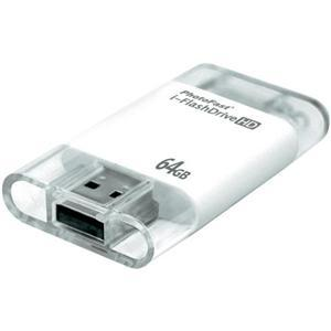 PhotoFast i-FlashDrive HD 64GB
