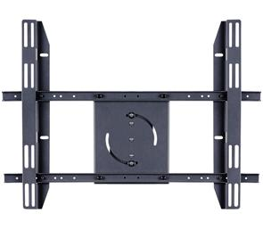Multibrackets M Public Display Stand Single Screen Mount