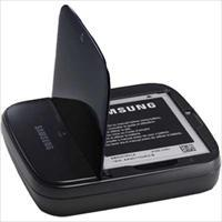 Samsung Batterilader for Galaxy S III
