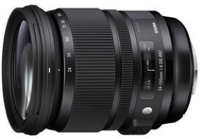 Sigma 24-105mm f/4 DG OS HSM for Nikon