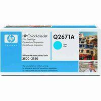 HP Color Laserjet 3500 Cyan