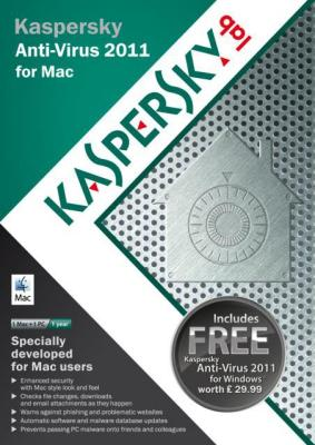 Kaspersky Anti Virus for Mac