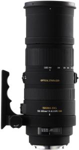Sigma 150-500mm F5-6.3 APO DG OS HSM for Canon