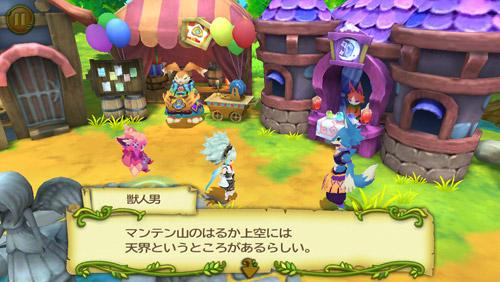 Rise Of Mana til iPhone