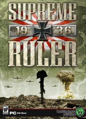 Supreme Ruler 1936 til PC