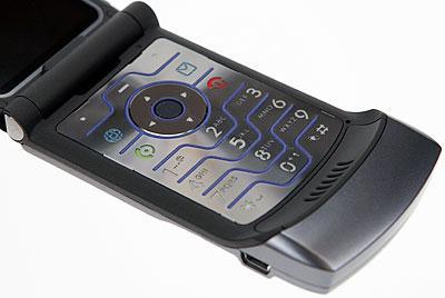 Motorola mobiltelefon