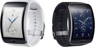 Best pris på Samsung Gear S Se priser før kjøp i Prisguiden