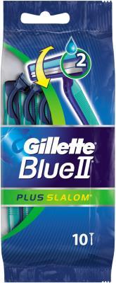 Gillette Blue II Plus Slalom 10 stk