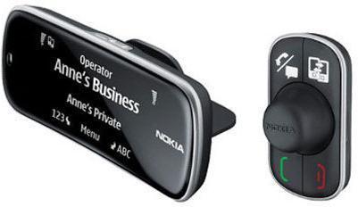 Nokia CK-200