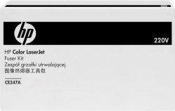 HP FuserKit for Color LaserJet Enterprise CM4540, CP4025, CP4525