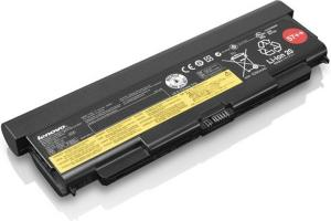Lenovo 0C52863