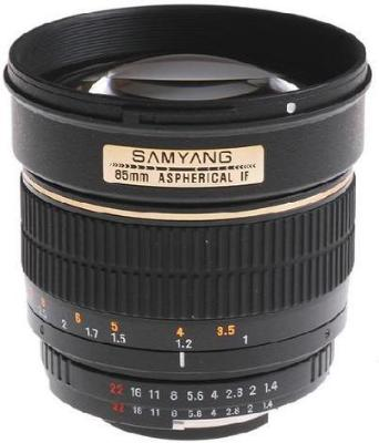 Samyang 85mm f/1.4 Aspherical IF til Pentax K