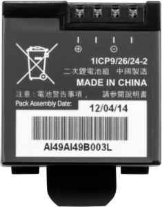 Garmin VIRB X/XE batteripakke