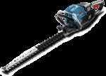 Bosch GHE 70 R Professional
