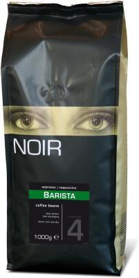 Noir Barista Kaffebønner