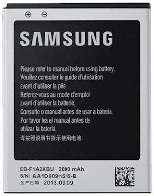 Samsung BP2000
