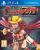 Onechanbara Z2: Chaos til Playstation 4