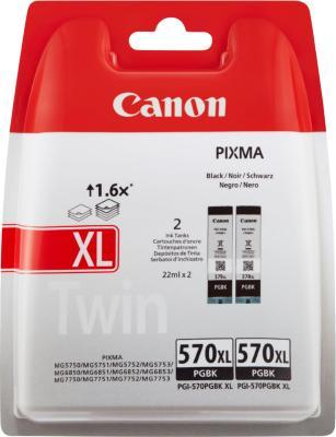 Canon PGI-570XL