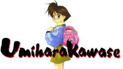 UmiharaKawase