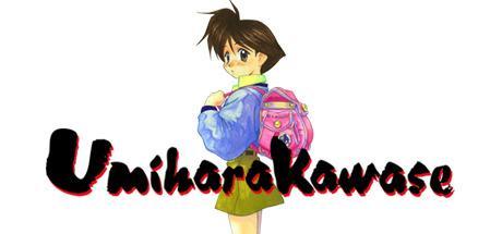 UmiharaKawase til PC