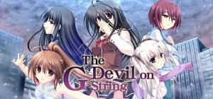 G-senjou no Maou: The Devil on G-String