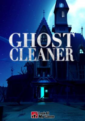 Ghost Cleaner til PC
