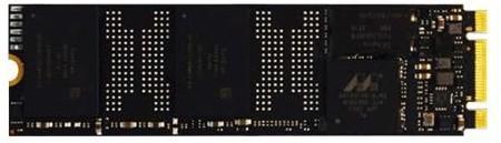 SanDisk Z400s M.2 256GB