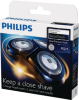 Philips RQ1150 Skjærehode