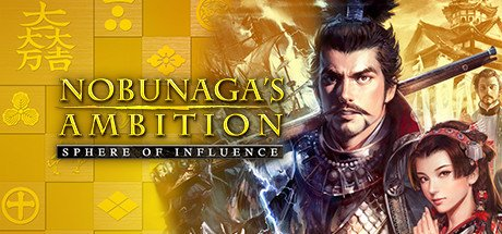 NOBUNAGA'S AMBITION: Sphere of Influence til PC