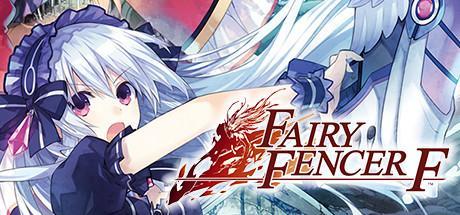 Fairy Fencer F til PC