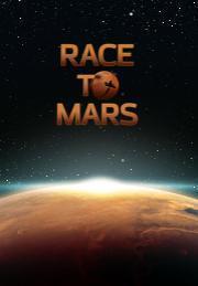 Race To Mars til PC