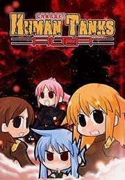 War of the Human Tanks: ALTeR til PC