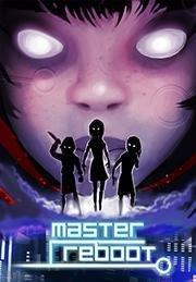 Master Reboot til PC