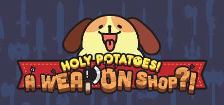 Holy Potatoes! A Weapon Shop! til PC