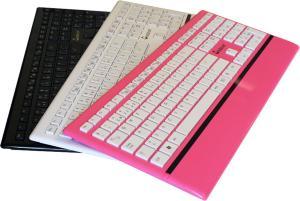 Multicom Low Key Slim Tastatur Norsk
