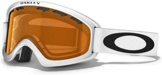 Oakley O-Frame 2.0 Pro XS