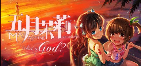 Mayjasmine episode01 What is God til PC