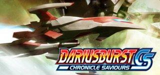 DARIUSBURST Chronicle Saviours til PC
