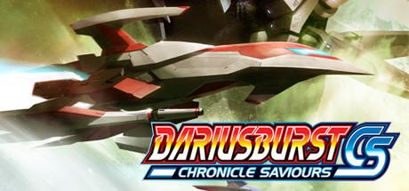 DARIUSBURST Chronicle Saviours til PC