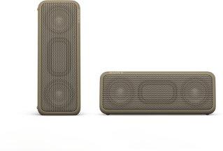 Best pris på Sony SRS XB3 Se priser før kjøp i Prisguiden