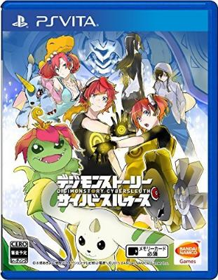 Digimon Story: Cyber Sleuth til Playstation Vita