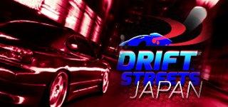 Drift Streets Japan til PC